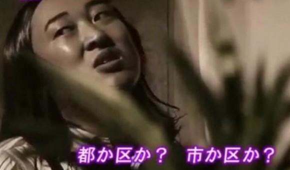 roba-toakiyamatokakuka
