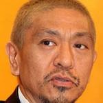 すべらない話 2015 MVSはバカリズム「テレビ局の警備員」 SMAP稲垣・香取初参戦