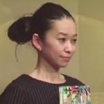 芥川賞直木賞 2015(152回)受賞者 小野正嗣・西加奈子 作品と履歴
