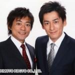 博多華丸・大吉|仲良しコンビがテレビ出演では見せないホントのこと