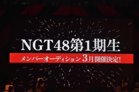 NGT48-3