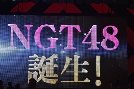 NGT48-tt