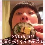 oosimaoyakata