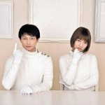 『カサネ』テレビ東京高城亜樹(AKB48)&遠藤雄弥-W主演ドラマ!