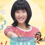 NHK朝ドラマ 『まれ』  第2話 ネタバレ・あらすじ書き起こし
