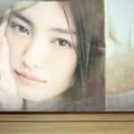 NHK 美女と男子 仲間由紀恵×町田啓太 人物相関図ドラマ10ガイド