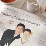 oosimamiyuki