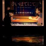 さいはてにて~やさしい香りと待ちながら~映画ロケ地は石川県珠洲市