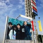幕が上がる ももクロ映画化 ロケ地静岡県富士宮市でミスキャスト?