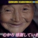 【感動実話】ワンタンの恩返し☆全中華が泣いた!