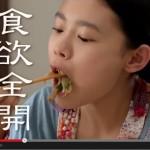 化石の微笑み 杉咲花初主演ドラマ!キャストあらすじ