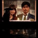 相武紗季主演ドラマ|硝子の葦|ネタバレあらすじストーリー