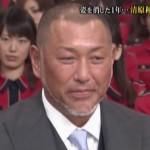 清原和博の現在 2015 スキャンダルを超えた生々しい半生(後半)