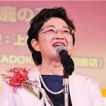 本屋大賞 2015年発表!上橋菜穂子 『鹿の王』 に決定!