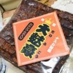 ナスカ製菓 大麩豪(だいふごう)って、どこで売ってるの?