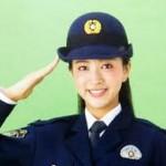 女性警察官の〇〇な裏話