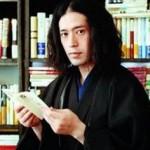 読書芸人おすすめ本!又吉・光浦・若林(アメトーーク動画)