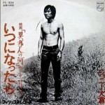 ジョニー大倉 幻の映画 『異邦人の河』 DVD化! 町山智浩解説