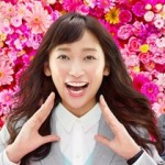 花咲舞が黙ってない2 キャスト・人物相関図・あらすじ ドラマ視聴ガイド
