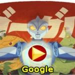 円谷英二生誕114周年記念 googleロゴ Google Doodle Collection
