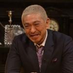 人志松本のすべらない話 まとめ 2015年7月11日