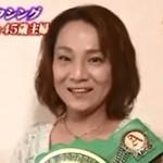 【感動】ボクシングチャンピオン主婦 森本圭美(たまにゃん)物語