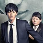 サイレーン ドラマ あらすじ・キャスト人物相関図