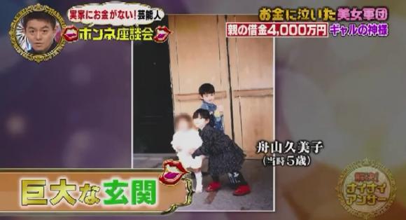 お金に泣いた美女軍団 (1)