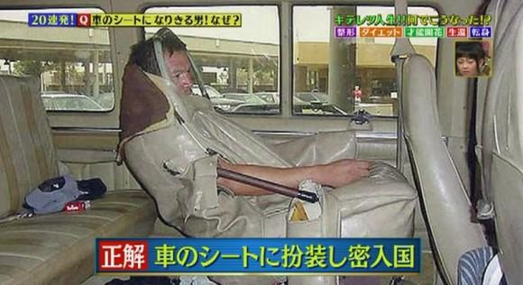17 車のシートになりきる男!なぜ?-2
