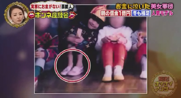 お金に泣いた美女軍団 (2)