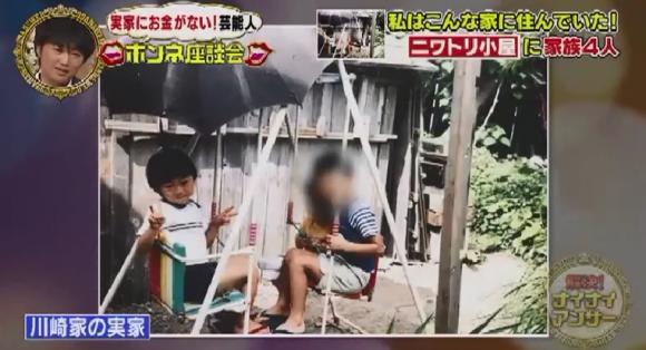 お金に泣いた美女軍団 (6)