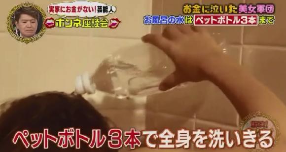 お金に泣いた美女軍団 (4)