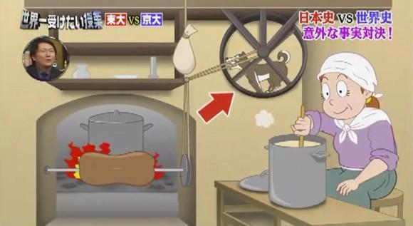 武田信玄が恋人の男性に書いたラブレターの内容は!? (2)