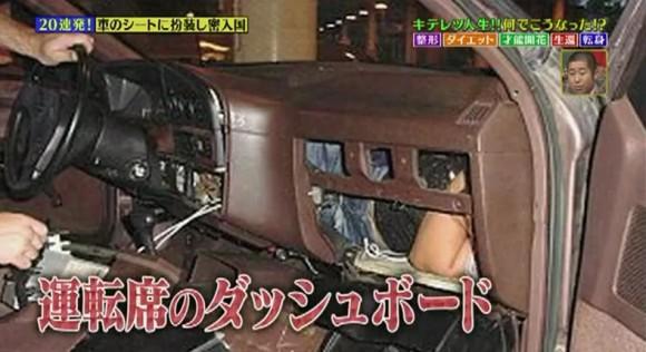 17 車のシートになりきる男!なぜ?-5