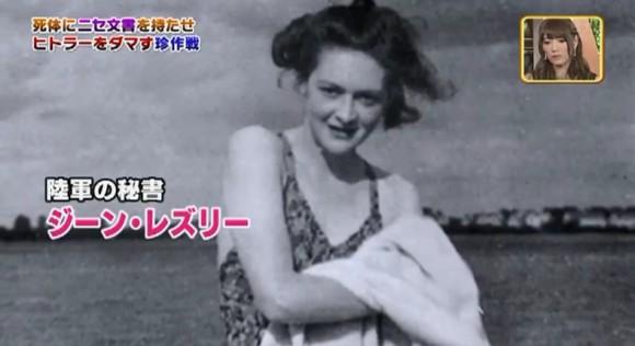 ジーン・レズリーの写真