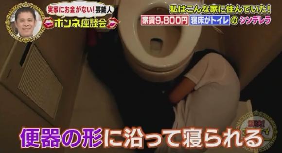 お金に泣いた美女軍団 (11)
