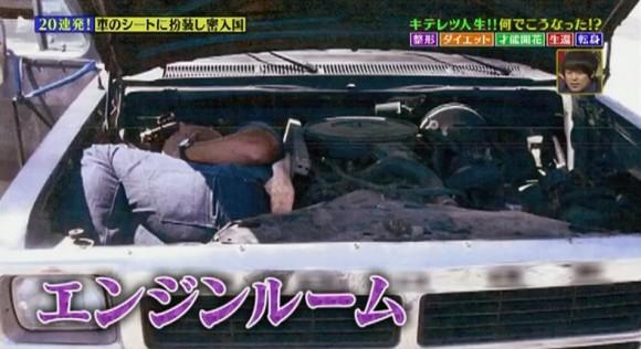 17 車のシートになりきる男!なぜ?-4