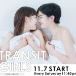 transitgirls