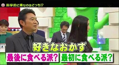 どっち派 (1)