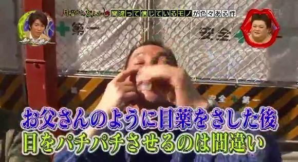 夜ふかし (5)
