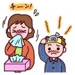 風邪・冷え性対策 世界一受けたい授業まとめ