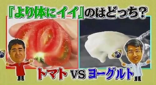 tomatoyoguruto (5)