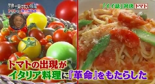 tomatoyoguruto (52)