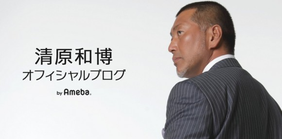 kiyohara-ameburo