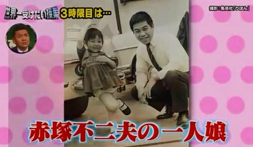 赤塚りえ子の画像 p1_14