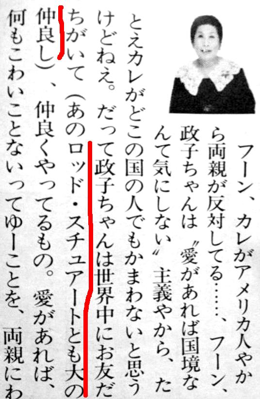 ooyamasako