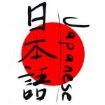 正しい日本語・間違った日本語の使い方