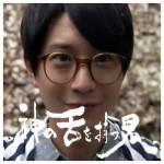 神の舌を持つ男 向井理主演ドラマあらすじ・キャスト相関図
