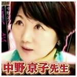 怖い絵画の秘密!!中野京子先生が徹底解説!