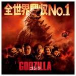 GODZILLA 2014 映画ネタバレ あらすじ 感想評価
